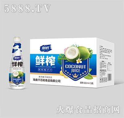 海豹兵鲜榨椰子汁500mlx15瓶产品图
