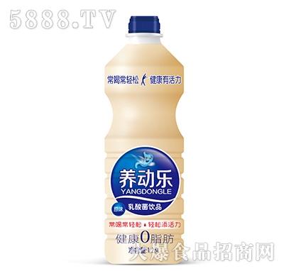 养动乐乳酸菌饮品1.25L