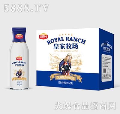星阳光皇家牧场酸奶饮品1Lx6瓶