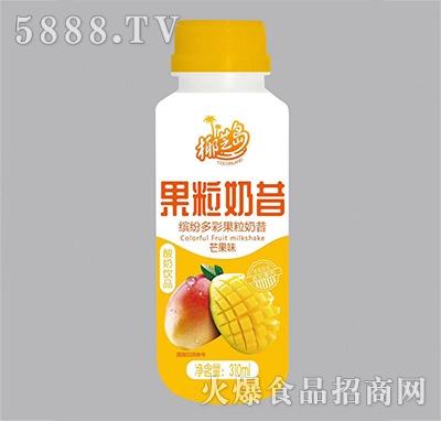 椰芝岛果粒奶昔芒果味酸奶饮品310ml