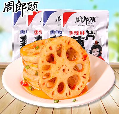 周郎顾藕片30克