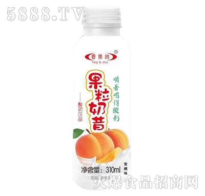 养乐纯果粒奶昔酸奶饮品黄桃味310ml