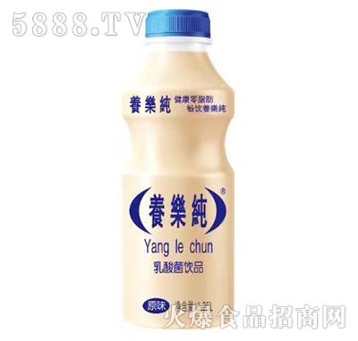 养乐纯乳酸菌饮品原味1.25L