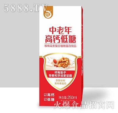 澳利龙中老年高钙低糖核桃花生蛋白饮品250ml