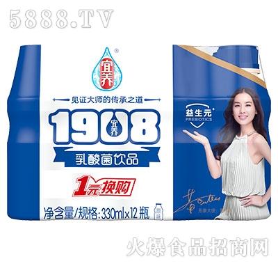 宜养1908乳酸菌330mlx12