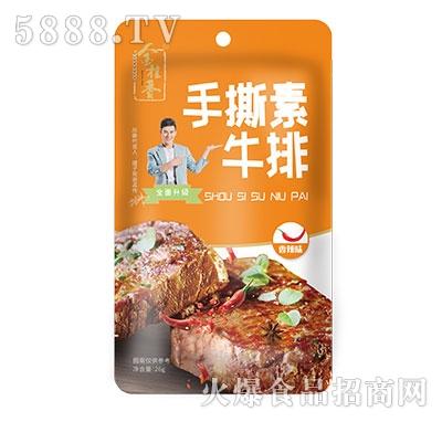 金桂香手撕素牛排香辣味26g