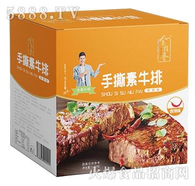 金桂香手撕素牛排香辣味26gx20包