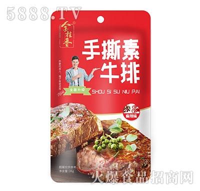 金桂香手撕素牛排麻辣味26g