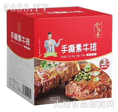 金桂香手撕素牛排麻辣味26gx20包