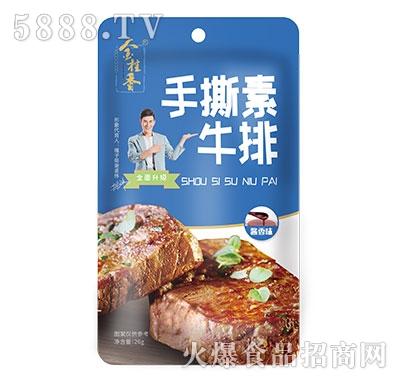 金桂香手撕素牛排酱香味26g产品图