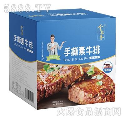 金桂香手撕素牛排酱香味26gx20包产品图