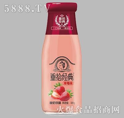 重拾�典酸奶草莓味320g