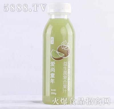 颖润爱尚童年益生菌复合猕猴桃汁300g