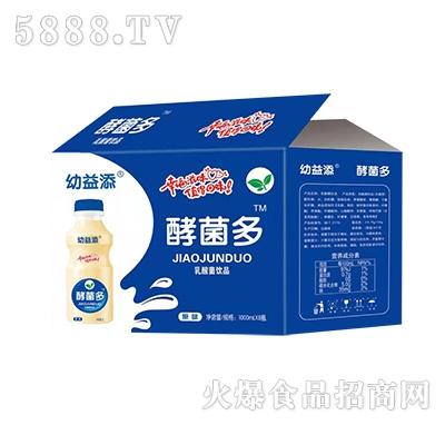 幼益添酵菌多乳酸菌饮品原味1Lx8瓶