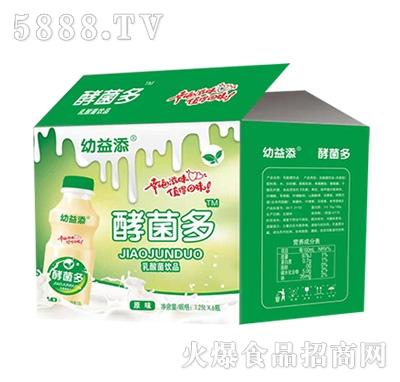 幼益添酵菌多乳酸菌饮品原味1.25Lx6瓶
