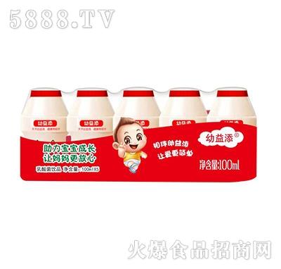 幼益添酵菌多乳酸菌饮料100mlx5瓶