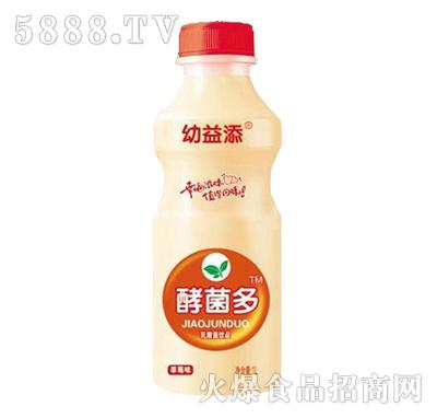 幼益添酵菌多乳酸菌饮品草莓味1L
