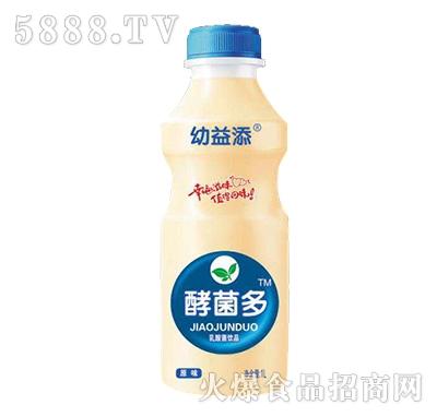 幼益添酵菌多乳酸菌饮料原味1L