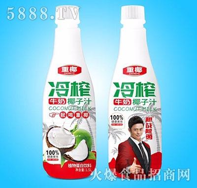 重椰冷榨牛奶椰子汁1.5L