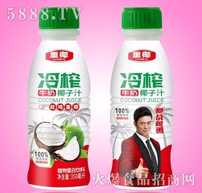 重椰冷榨牛奶椰子汁350ml
