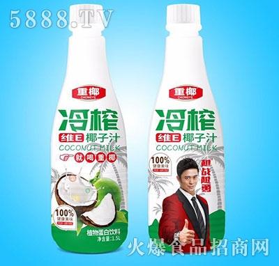 重椰冷榨椰子汁1.5L