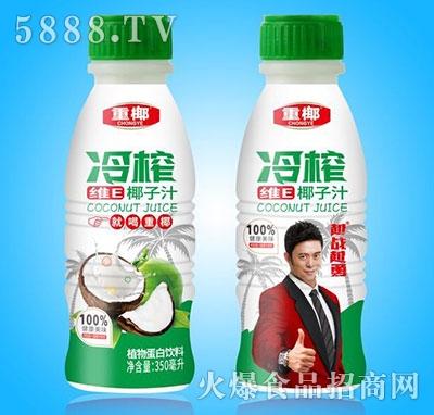 重椰冷榨椰子汁350ml