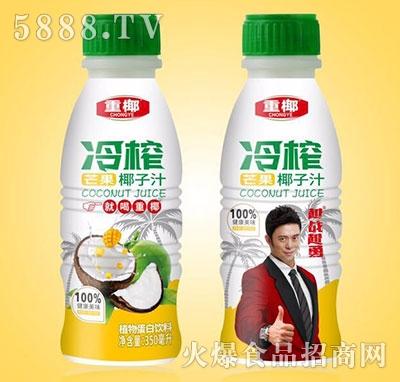 重椰冷榨椰子汁芒果味350ml
