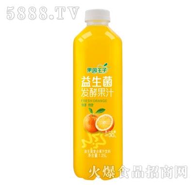 果园王子益生菌发酵果汁鲜橙味1.25L