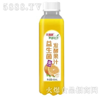 饮得喜果园王子益生菌发酵果汁鲜橙味450mL