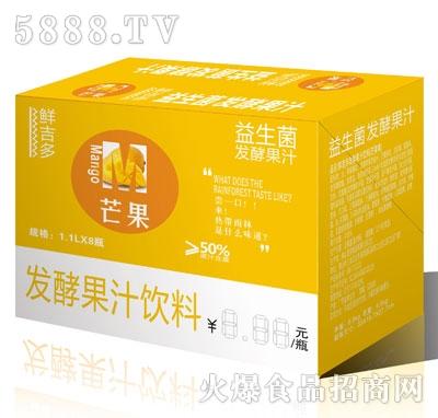 鲜吉多益生菌发酵果汁芒果味1.1LX8