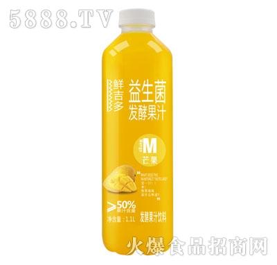 鲜吉多益生菌发酵果汁芒果味1.1L
