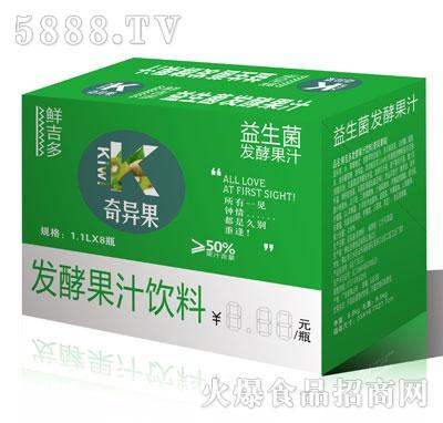 鲜吉多益生菌发酵果汁奇异果味1.1LX8