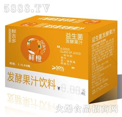 鲜吉多益生菌发酵果汁鲜橙味1.1LX8