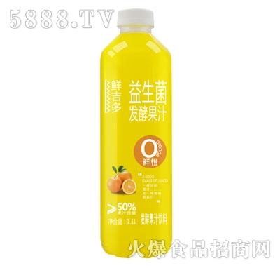 鲜吉多益生菌发酵果汁鲜橙味1.1L