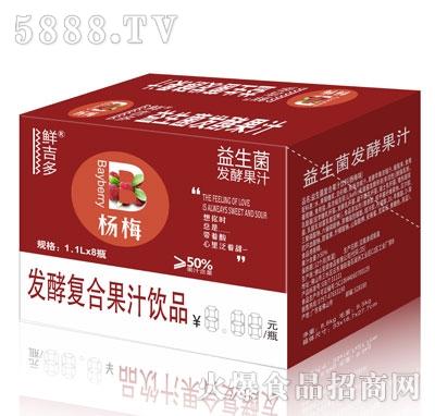 鲜吉多益生菌发酵果汁杨梅味1.1LX8
