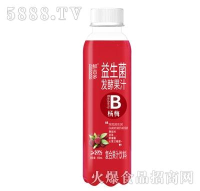 鲜吉多益生菌发酵果汁杨梅味450ml