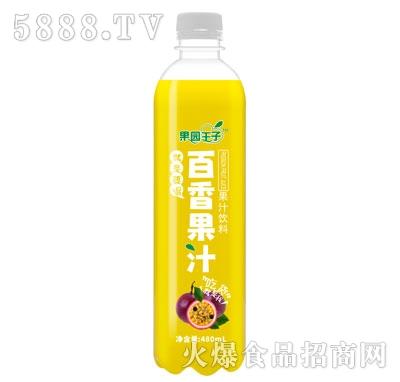 果园王子百香果汁480mL