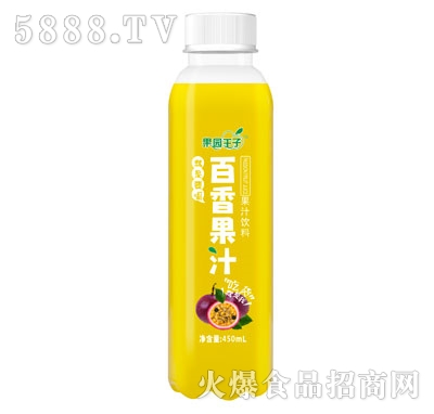 果园王子百香果汁450ml