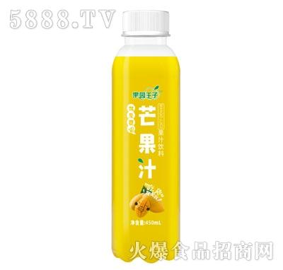 果园王子芒果汁450ml