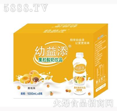 幼益添果粒酸奶黄桃味1000mlx8瓶