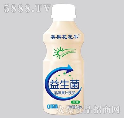 美果花花牛益生菌乳味果汁饮品340nl