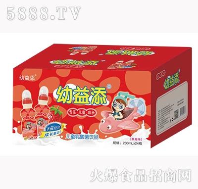 幼益添儿童乳酸菌饮品草莓味200mlx24瓶