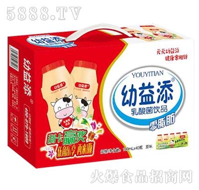 幼益添乳酸菌饮料原味100mlx40瓶