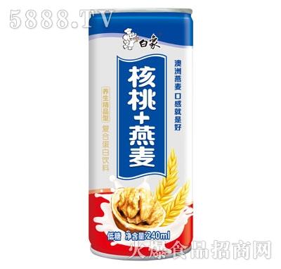 白象核桃+燕麦复合蛋白饮料240ml