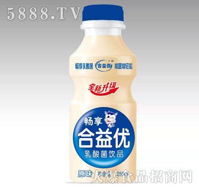 畅享合益优乳酸菌饮品原味1250ml