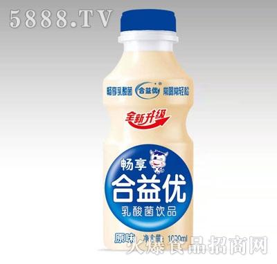畅享合益优乳酸菌饮品原味1000ml