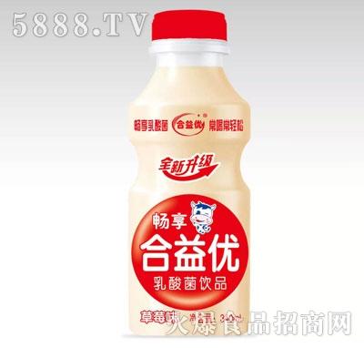 畅享合益优乳酸菌饮品草莓味340ml