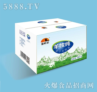 秦岭羊羊牧纯酸羊奶饮品450mlx12盒