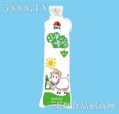 秦岭羊小羊棒酸羊奶原味160ml