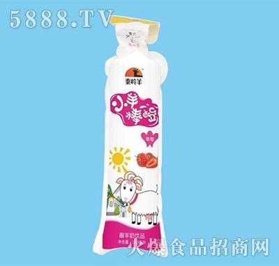 秦岭羊小羊棒酸羊奶草莓味160ml